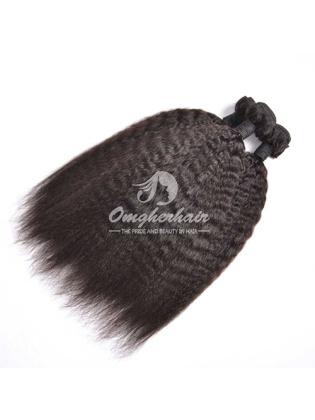 Brazilian Virgin Hair Weave Kinky Straight Natural Color 2pcs Bundles [BKS02]